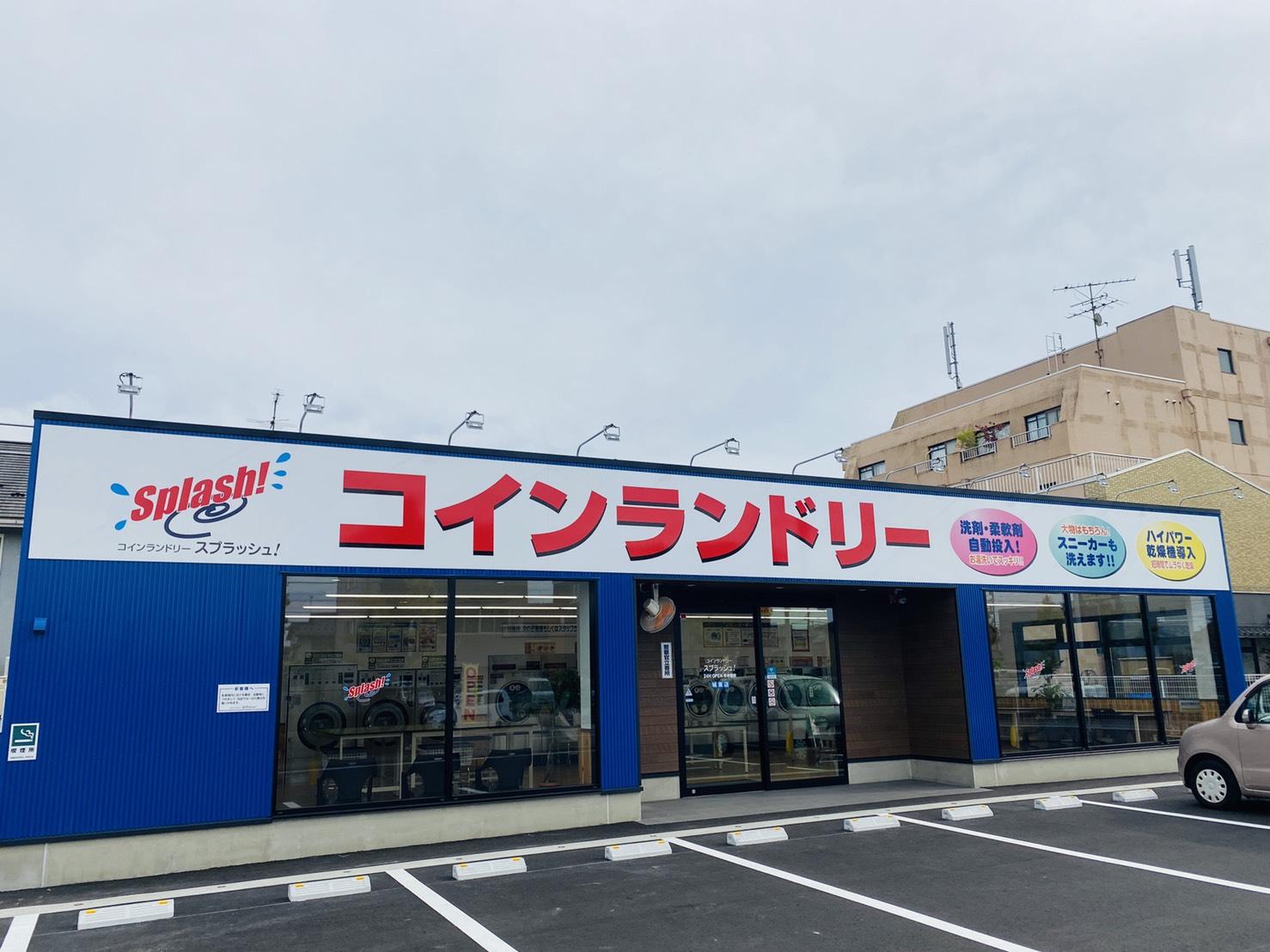 10月16日開店:スプラッシュ!城東店