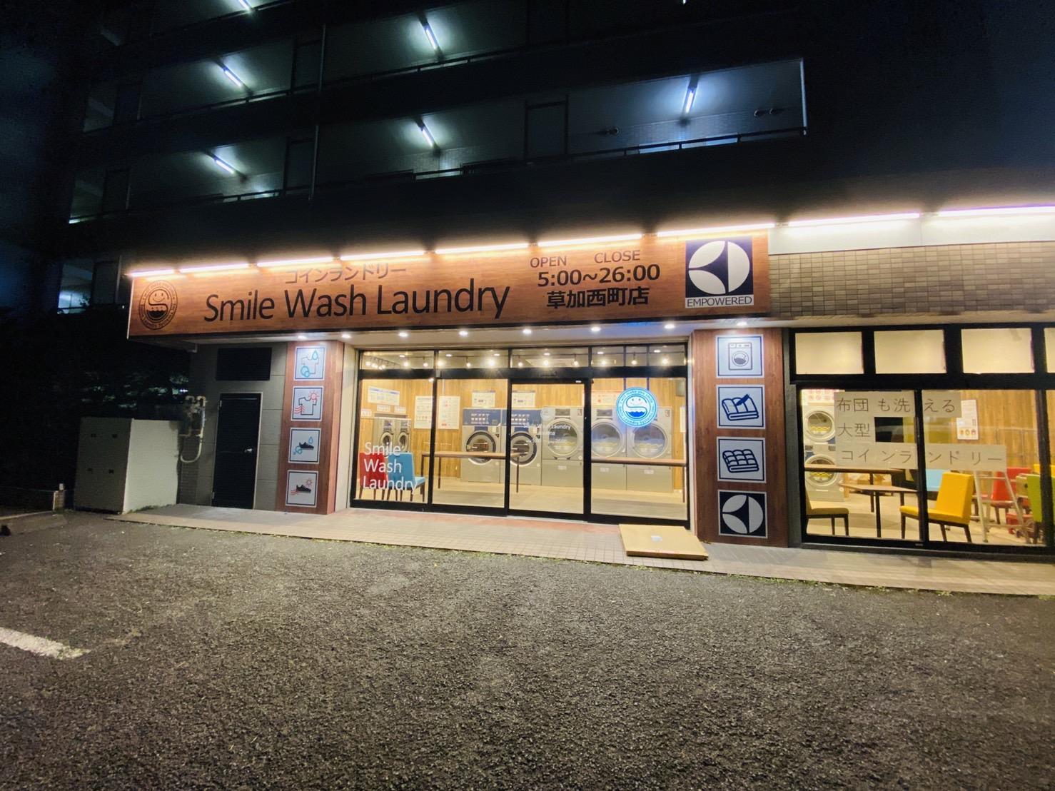 SWL草加西町店開店まであと2日!